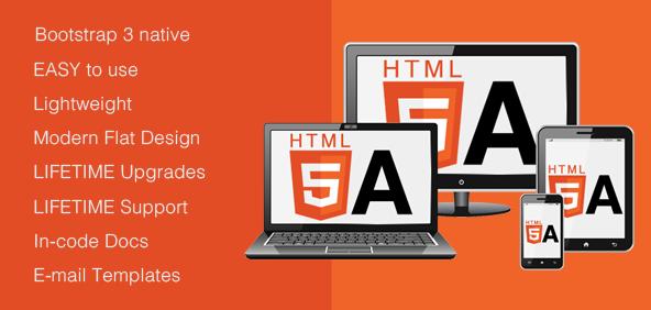 html5-admin