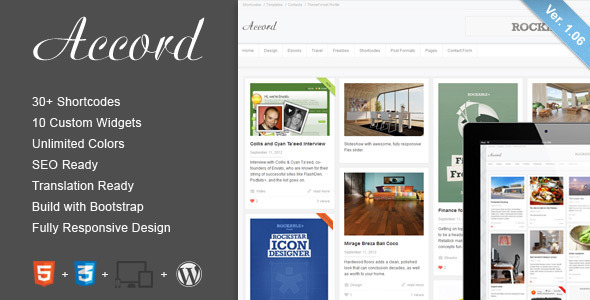 accord-responsive-wordpress-blog-theme