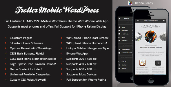 troller-mobile-retina-wordpress-version