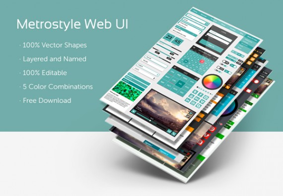 metrostyle-web-ui