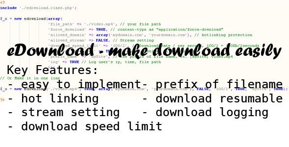 eDownload - make download easily