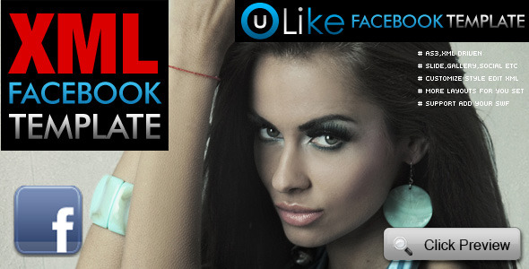 facebook-fanpage-flash-templates