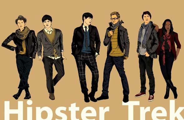 Free-Hipster-Trek