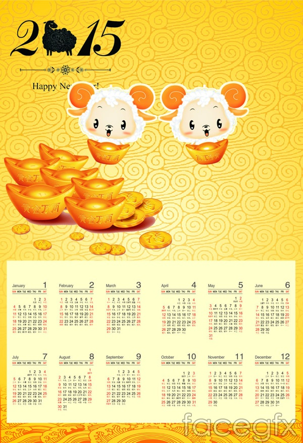 goat-2015-calendars-vector