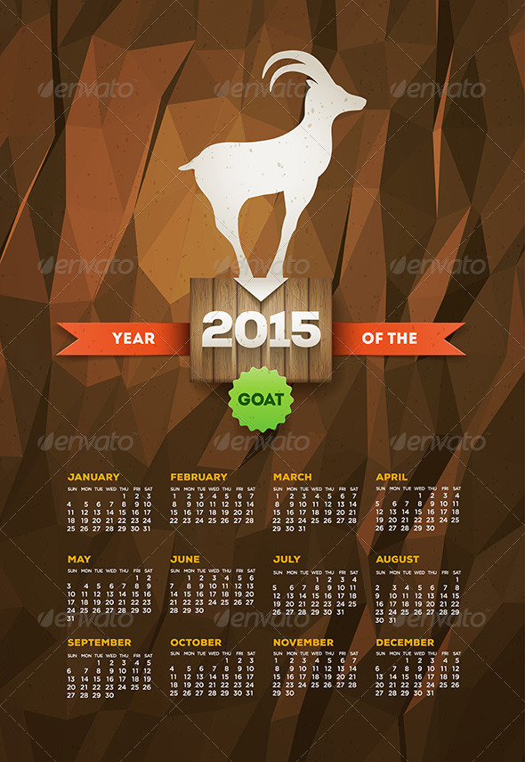 year-of-the-goat-2015-calendar
