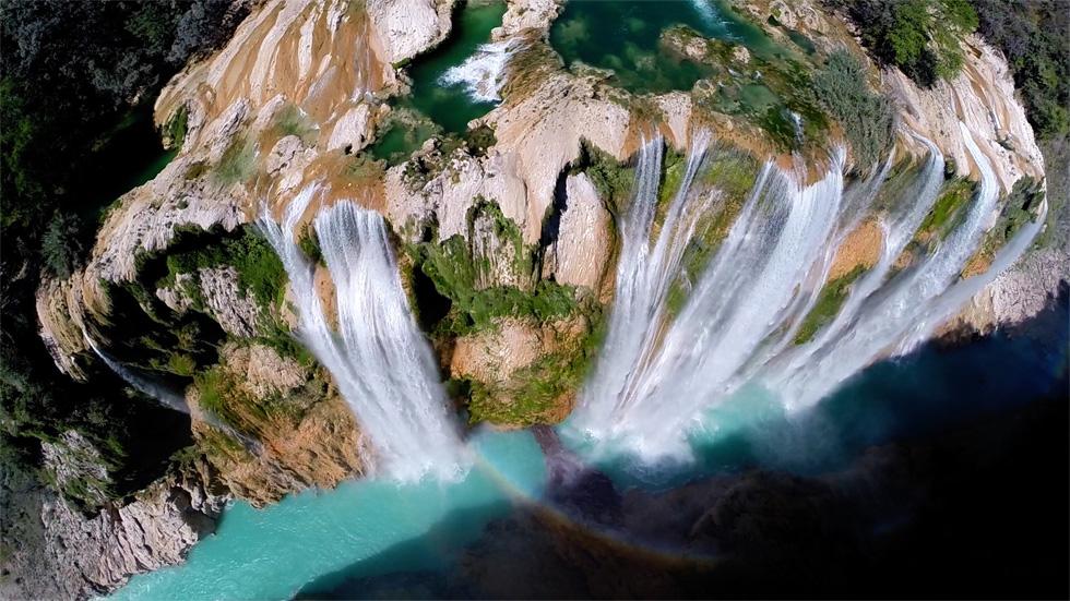 Tamul-Waterfall