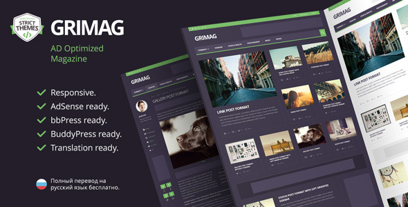 grimag-ad-optimized-magazine