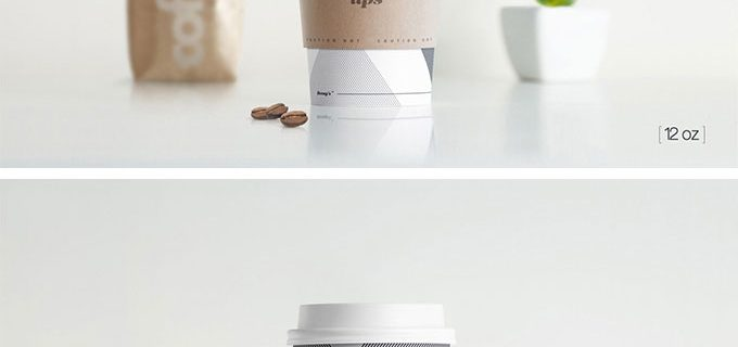 coffee-paper-hot-cup-mockup-psd